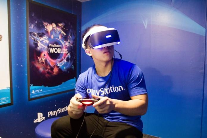 Sony PlayStation Lounge