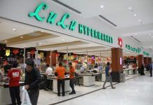 Retail giant Lulu announces projects to support expansion plans
