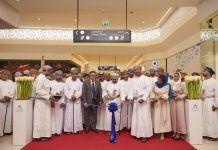 Oman_Mall