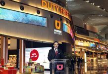 Unifree CEO Ali Şenher addresses delegates at the launch. (Photos: iGA)