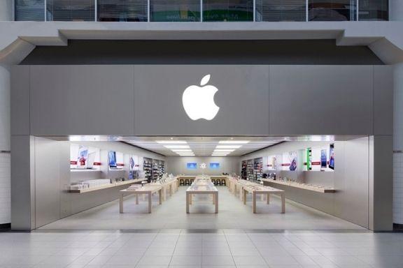 Eaton Centre Apple Store.