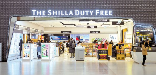Shilla Duty Free opens at Gimpo International Airport's international terminal on Wednesday.