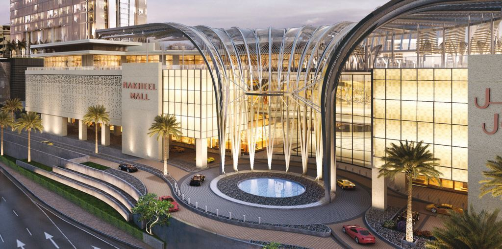 Nakheel Mall - The New Soul of Palm Jumeirah 2