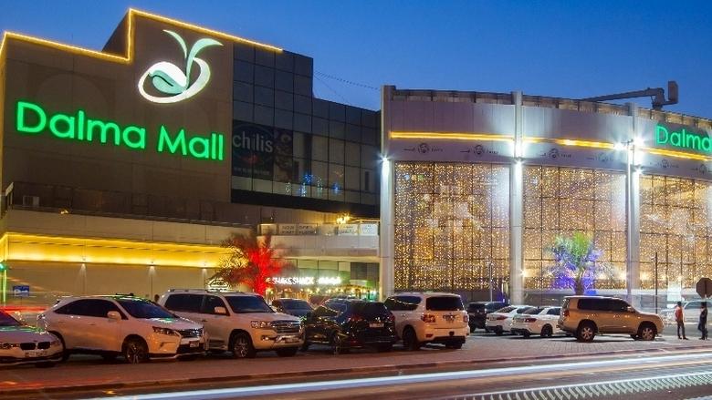 Dalma Mall announces Eid Sale   Retail