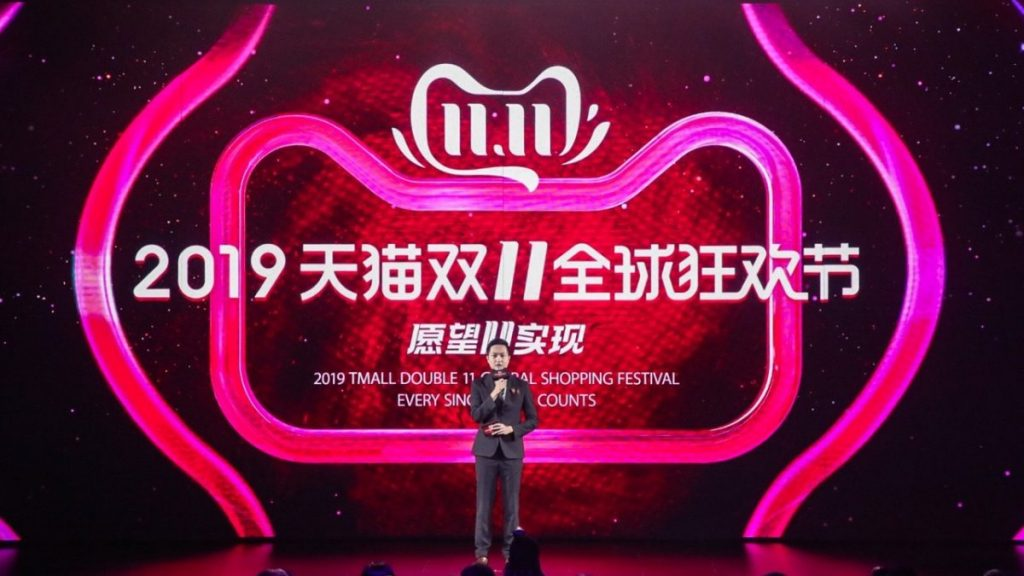 Alibaba S Multi Billion 11 11 Singles Day Event Has Started Retail Leisure International As alibaba singles' day comes to a close, the tally is in, and 2019 generated us $38.4 billion (rmb 268.4 billion) of gross merchandise volume (gmv), reports alibaba. multi billion 11 11 singles day event